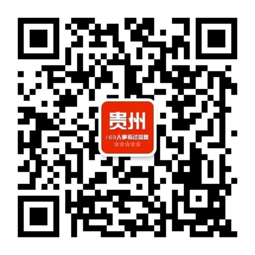 qrcode_for_gh_ee17524bf8ef_860.jpg